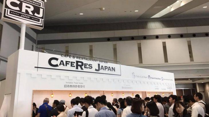 カフェレスジャパンに出展してきました!グルテンフリー・米粉にチャンス!